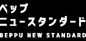 beppunewstandard